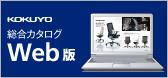 bt_webcatalog
